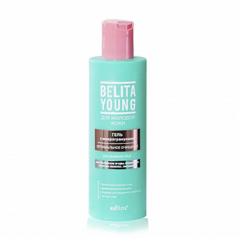 Белита Belita Young Гель с микрогранулами для умывания лица Оптимальное очищение 200мл