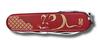 Нож Victorinox Huntsman LE 2020, 91 мм, 16 функций,