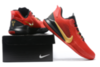 Nike Mamba Fury 'Red/Black/Gold'