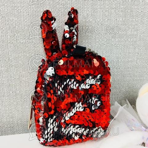 Ключница-брелок-кошелек для мелочи  с пайетками меняющая цвет Красная-Серебристая Зайка