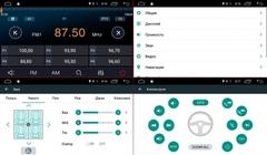 Штатная магнитола на Android 6.0 для Nissan X-Trail T31 07-15 Roximo 4G RX-1207