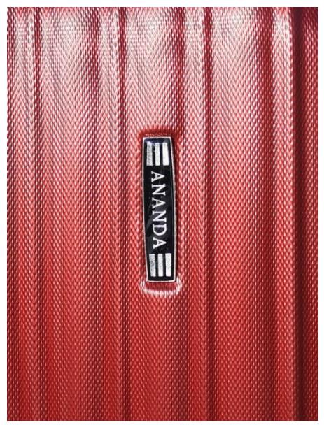 Чемодан Ananda APL-833 Бордовый (S+)
