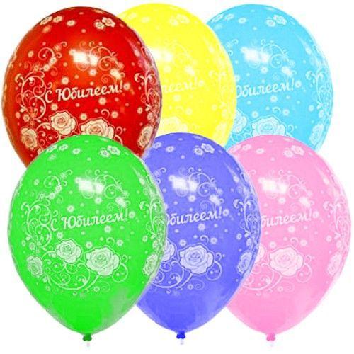 Шарики на Юбилей Воздушные шары С Юбилеем a1b1858a349549a1382c5f77a4536723288e79b1.jpg