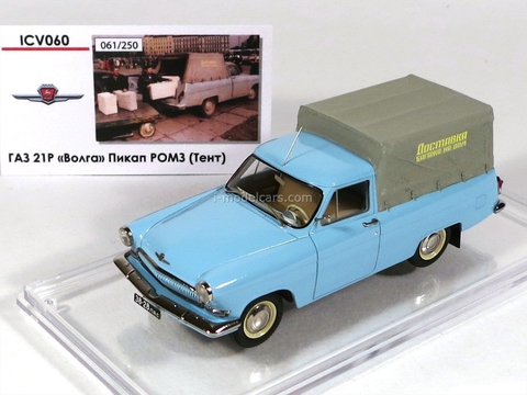 GAZ-21R Volga pickup ROMZ awning Limited Edition of 250 1:43 ICV060