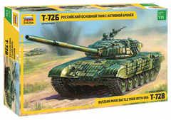 Танк с активной броней Т-72Б