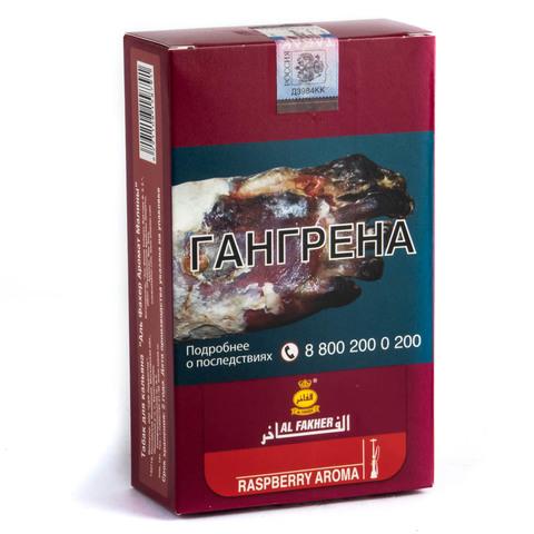 Табак Al Fakher Raspberry (Малина) 250 г