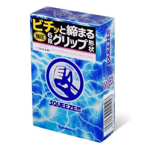Презервативы Sagami Squeeze волнистой формы - 5 шт.