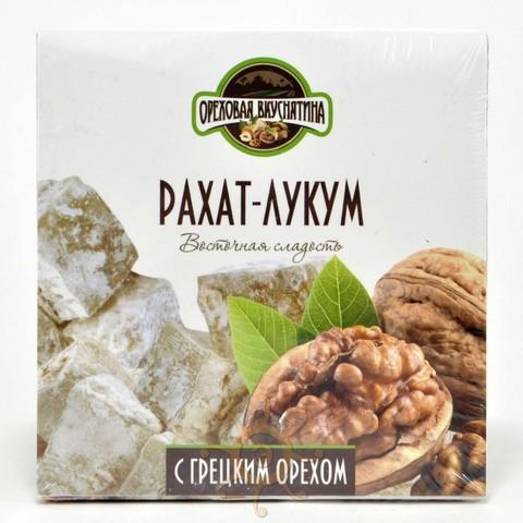 Рахат-лукум с грецким орехом Ореховая вкуснятина, 350г