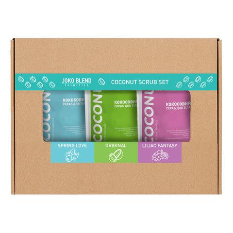 Набор Coconut Body Scrub Joko Blend Set of 3 (1)
