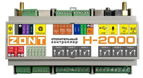 ZONT H-2000 (729)