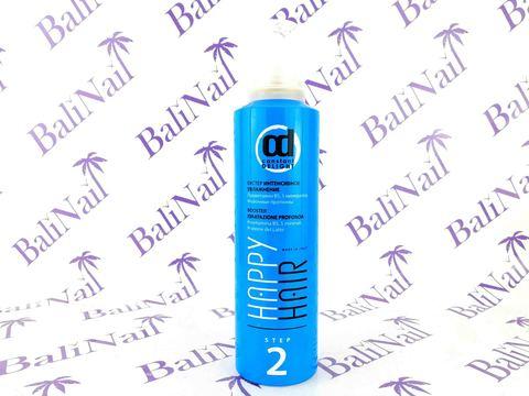 CONSTANT DELIGHT Счастье для волос Бустер интенсивное увлажнение, 250 мл (Шаг 2)