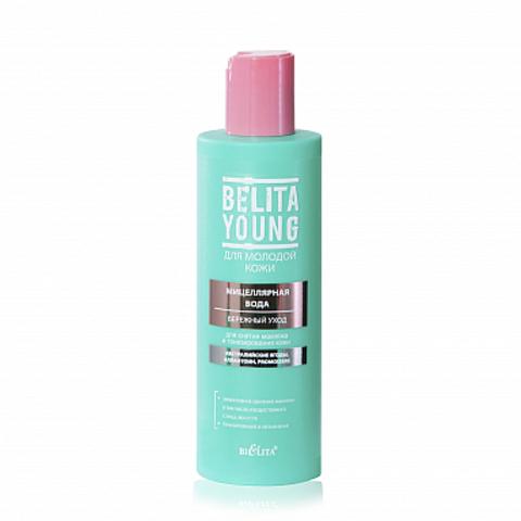 Белита Belita Young Мицеллярная вода для снятия макияжа и тонизирования кожи Бережный уход 200мл