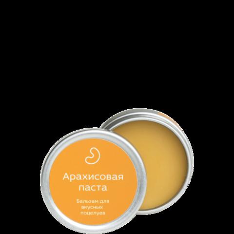 Бальзам для губ «Арахисовая паста»