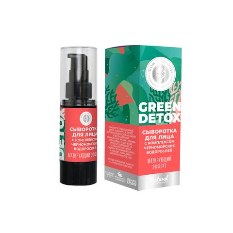 МДП Сыворотка Green Detox Матирующий эффект, 30г
