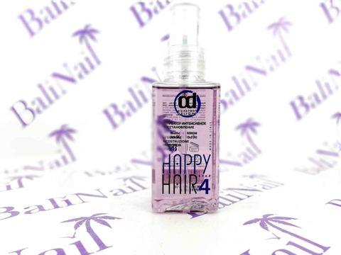 CONSTANT DELIGHT Счастье для волос Активатор интенсивное восстановление, 100 мл (Шаг 4)