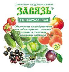 """Завязь универсальная"" (2 гр.)"