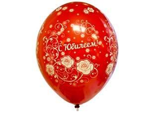 Воздушные шары С Юбилеем (фото 2)