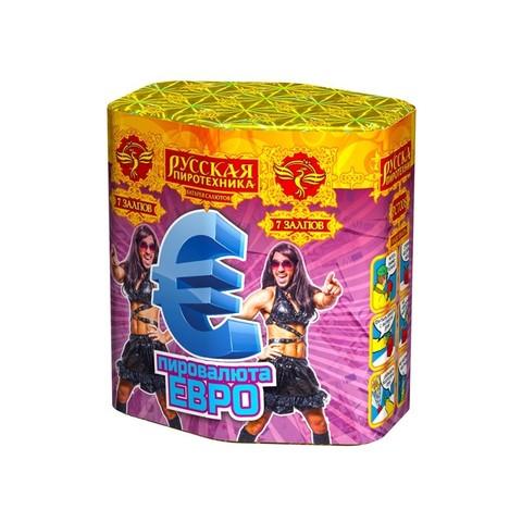 РС7008 Пировалюта Евро (1,0