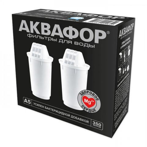 Картридж-фильтр Аквафор А5 2 штуки в упаковке