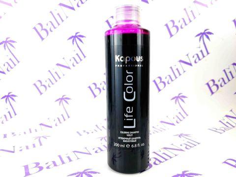 Оттеночный шампунь для волос Фиолетовый, 200 мл