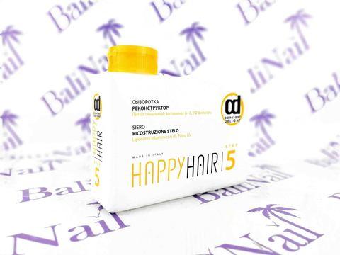CONSTANT DELIGHT Счастье для волос Сыворотка реконструктор, 250 мл (Шаг 5)