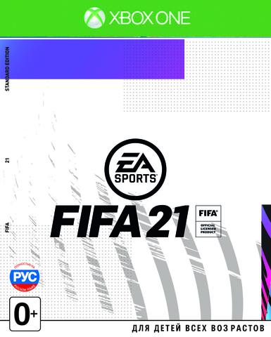 Xbox One FIFA 21 Cтандартное издание (русская версия)