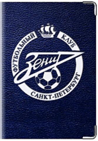 """Обложка для паспорта """"Зенит"""" (2)"""