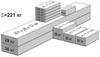 Грузоблочный тренажер, кроссовер (арт.044030)