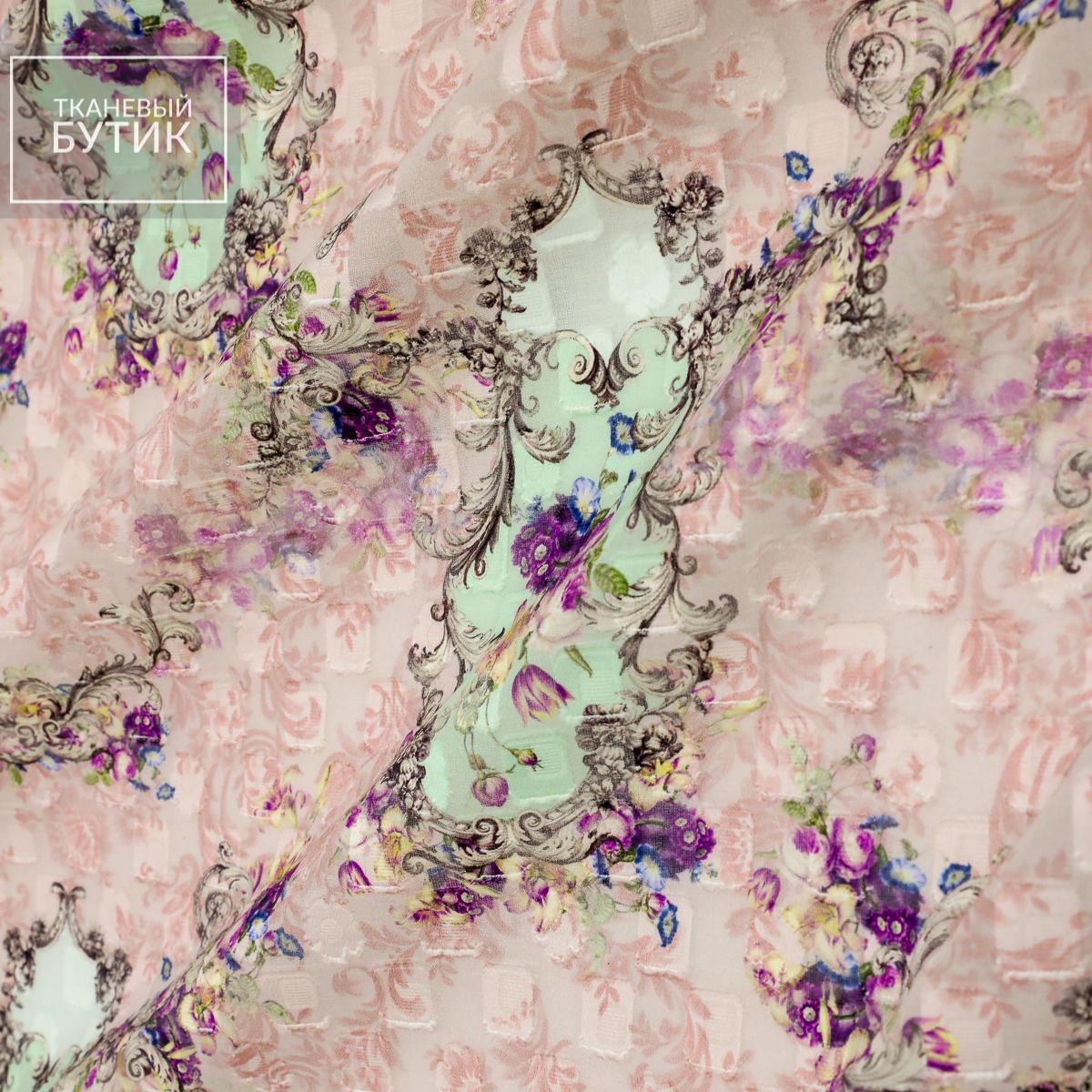 Батист в оттенках розового с медальонами