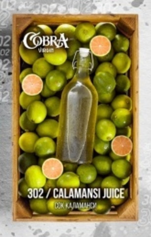 Табак Cobra (Virgin) Calamansi Juice 250 гр