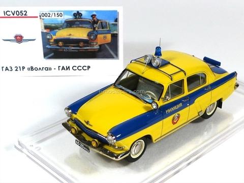 GAZ-21R Volga Soviet GAI Police Limited Edition of 150 1:43 ICV052
