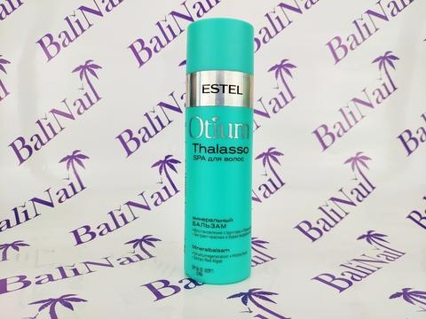 Минеральный бальзам для волос OTIUM THALASSO, 200 мл