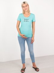 Евромама. Футболка для беременных и кормящих Say Yes, ментол вид 1