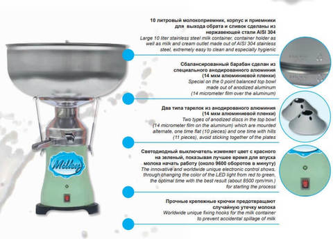 Молочный сепаратор Milky FJ 130 ERR - описание, фото