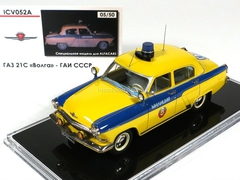 GAZ-21R Volga Soviet GAI Police special for ALFACARS Limited Edition of 50 1:43 ICV052A