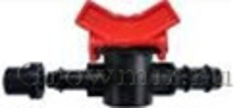 Стартовый кран с уплотнителем, трубка 16мм