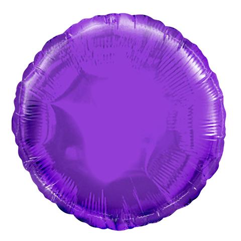 Шар-круг Сиреневый, 45 см