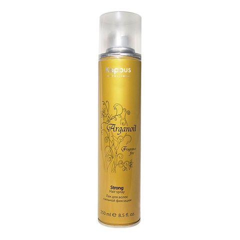 Лак аэрозольный для волос сильной фиксации с маслом арганы,KAPOUS ARGANOIL, 250 мл.