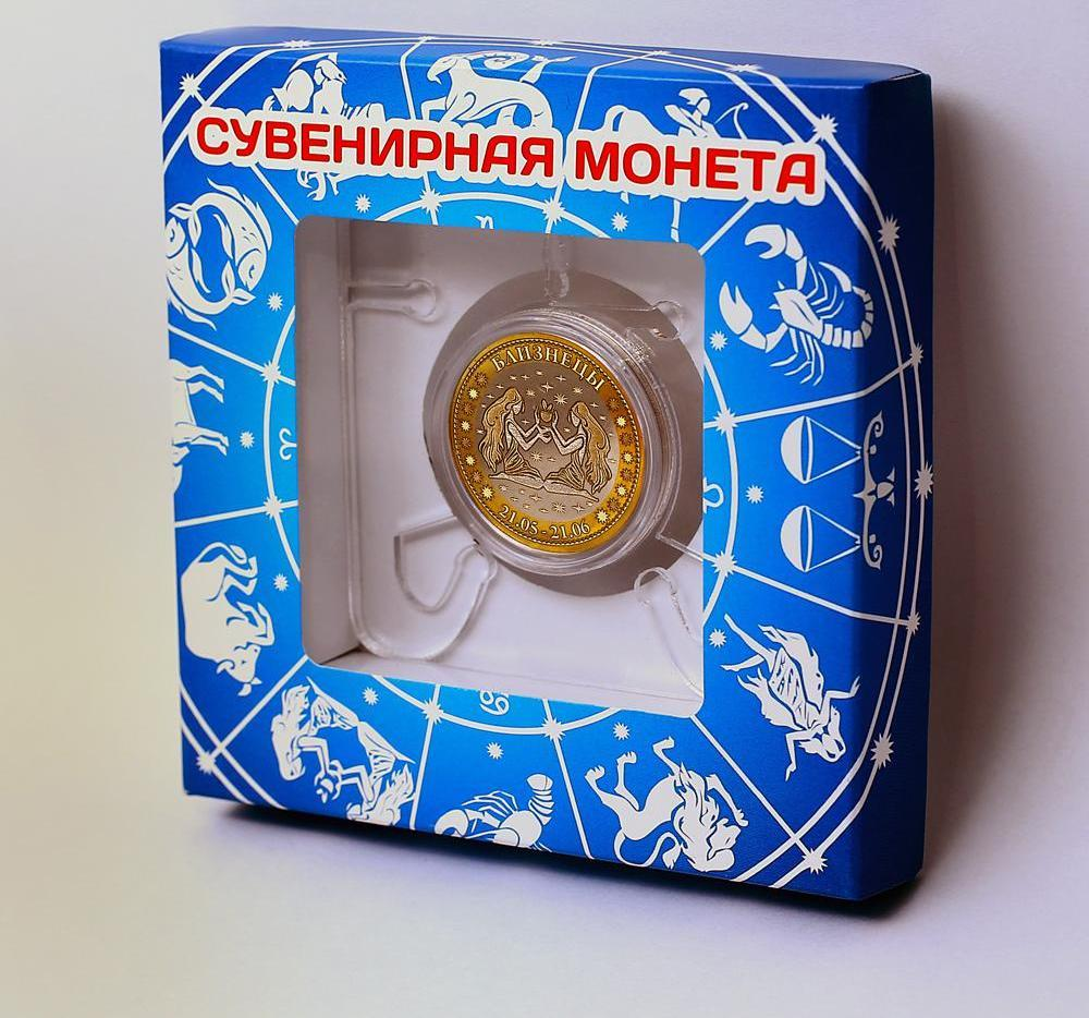 Подарочная коробка для монет с гравировкой (Зодиаки)