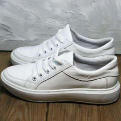 Кожаные кроссовки женские белые Maria Sonet 274k All White