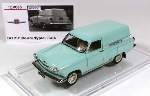 GAZ-21R Volga Van GZSA Limited Edition of 250 1:43 ICV068