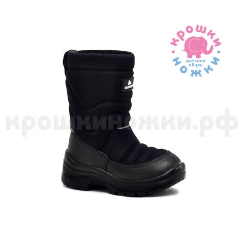 Nordman Lumi сапоги зимние черные