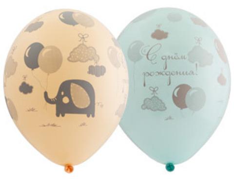 шары с днем рождения слоненок