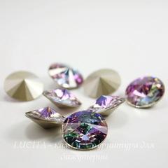 1122 Rivoli Ювелирные стразы Сваровски Crystal Vitrail Light (SS29) 6,14-6,32 мм, 5 штук