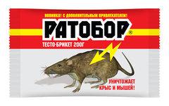 «Ратобор» — тесто-брикет для уничтожения крыс и мышей (пакет 200 г)
