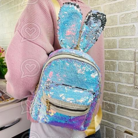 Рюкзак с ушами зайца в пайетках меняет цвет Перламутровый голубой-Зеркальный