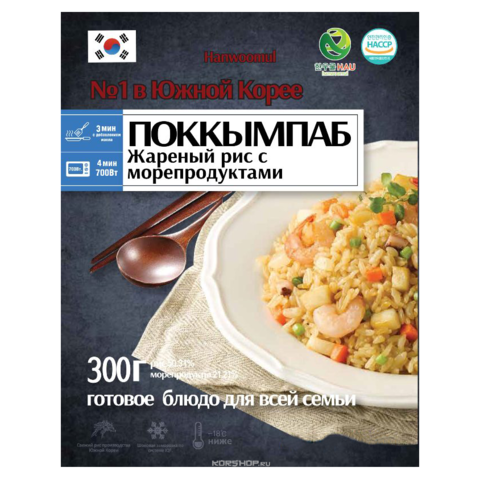 https://static-ru.insales.ru/images/products/1/848/325886800/морепродукты.png