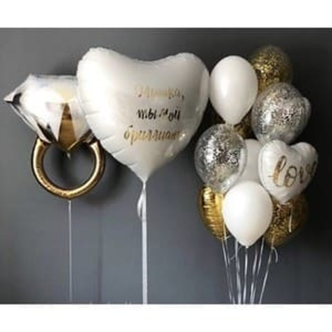 шары на помолвку