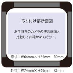 Видоискатель Etsumi DSLR Live View LCD E-6273 2,5X