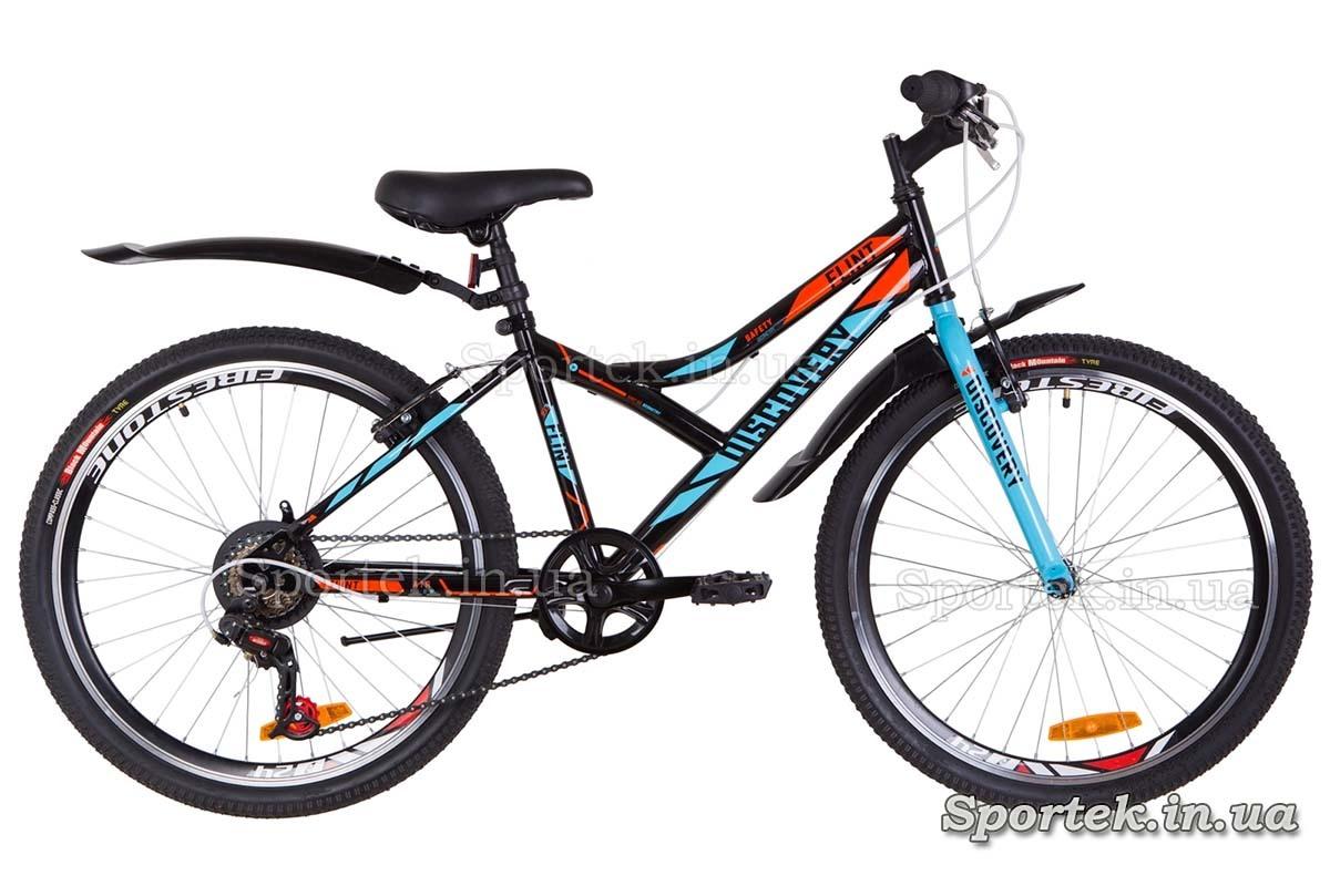 Подростковый велосипед Discovery Flint - черно-сине-оранжевый